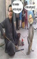 Funny Photo of Indian Politicians Modi