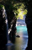 Takachiho Gorge - Japan