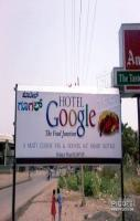 Google Hotel food junction