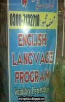 English Vinglish Program in Pakistan