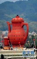 Teapot shaped building - Meitan, China