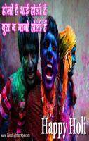 Happy Holi By Fanphobia Inc