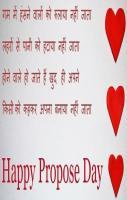 Happy Propose Day in Hindi