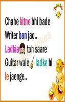 Writer v/s guiterist boy