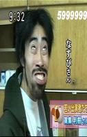 funny asian face