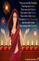 Pataka Happy Diwali