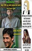 Junaid Khan Before and After Funny Jokes Picture