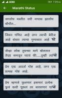 Valentine Day Status in Marathi