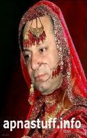 Nawaz Shariff Marriage