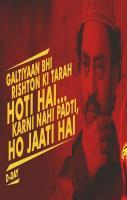 Best Dialogue of Irfan Khan in D-Day