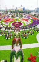 Amazing Park Design with Flowers