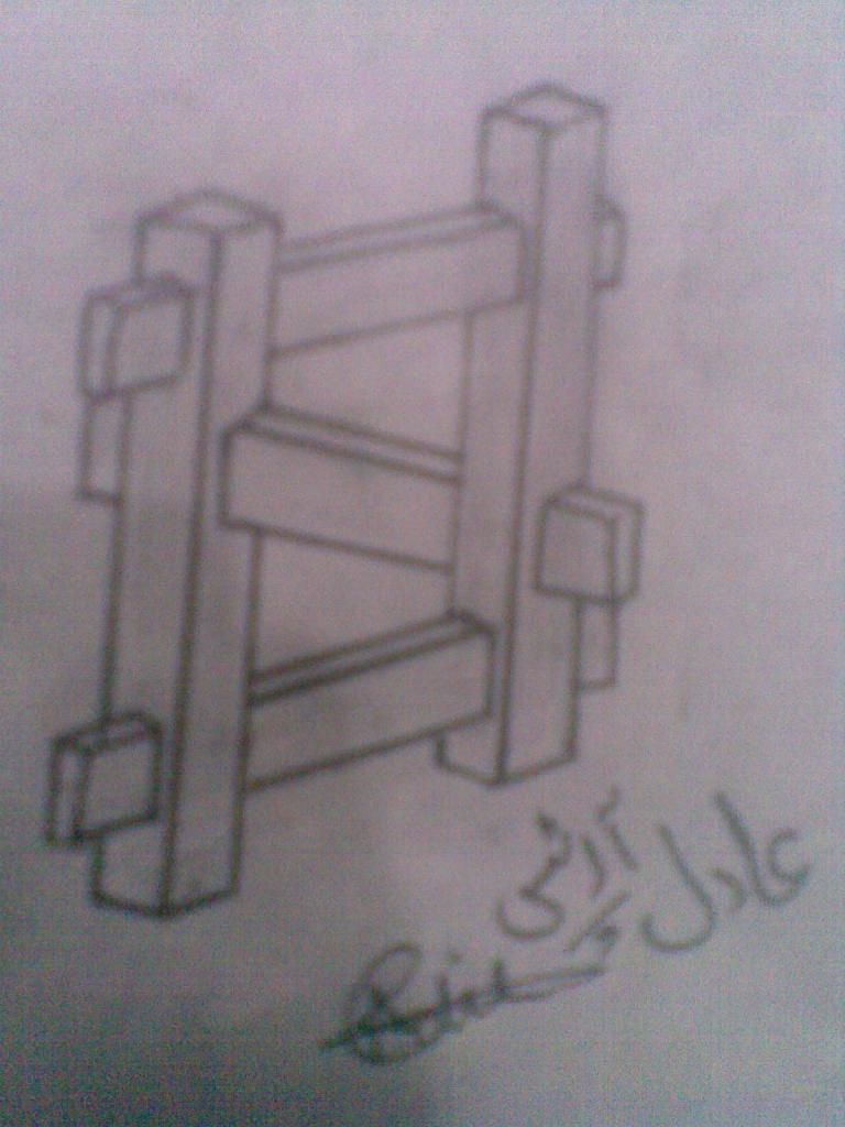 Adil's art