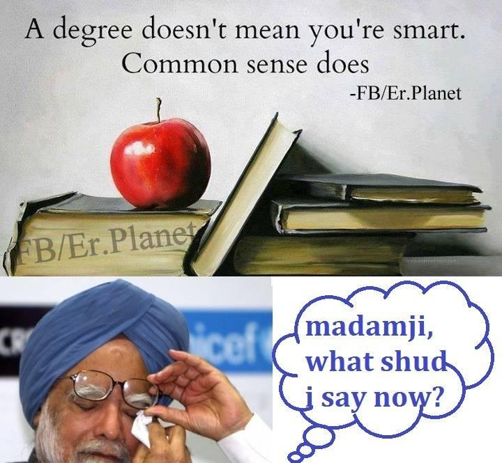 Degree Doesn't Mean you're Smart..