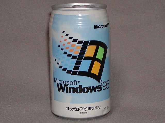 Time for a nice refreshing can of .... Windows 95