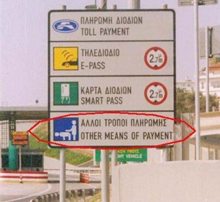 Method of Payment E-pass, Smart pass, or Dat ass