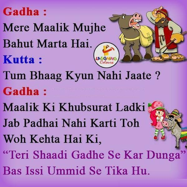 Gadha and Kutta