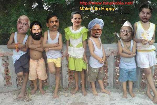 Funny Indian Politicians