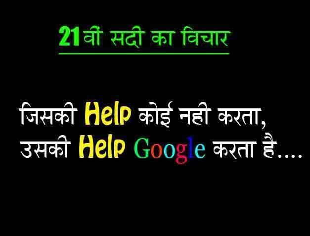 Help from Google.com