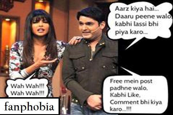 Priyanka & Kapil Sharma Poetry