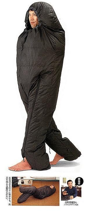 Sleeping bag with pants. Because hopping around in a sleeping bag woul