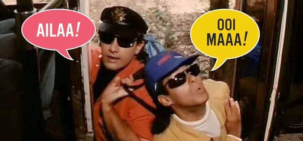 Amir Khan and Salman Khan Ailaa and Oii Maa