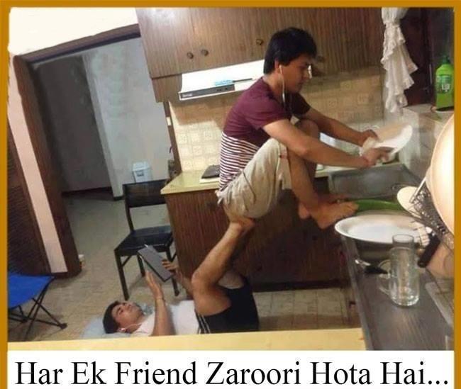 Har Ek Friend Zaroori Hota Hai