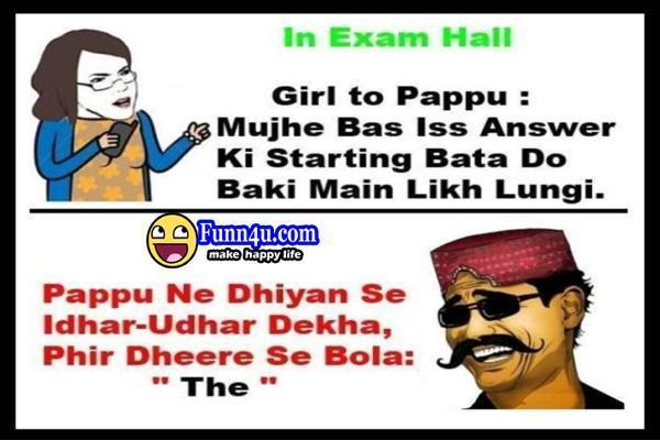 pathan at exam hall