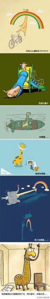 Adorable Giraffe